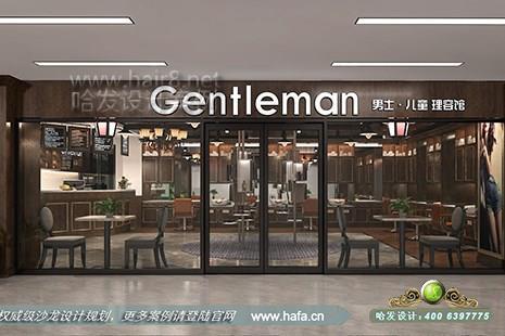 江苏省苏州市Gentleman 男士.儿童理容馆图5