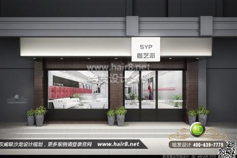 广东省陆丰市SYP首艺派美发造型图5