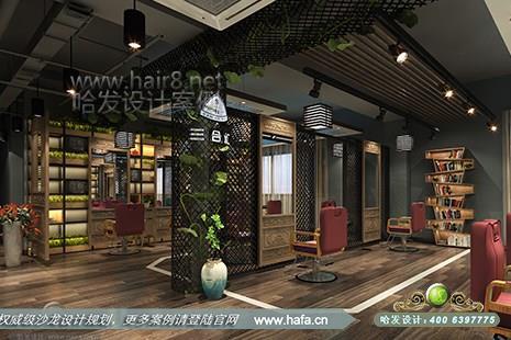 河北省秦皇岛市三合汇美容美发沙龙图6