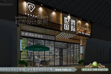 广东省广州市世爵国际护肤养生造型连锁图2