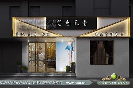 山东省淄博市国色天香皮肤管理中心采用欧式风格美发美容综合店装潢案