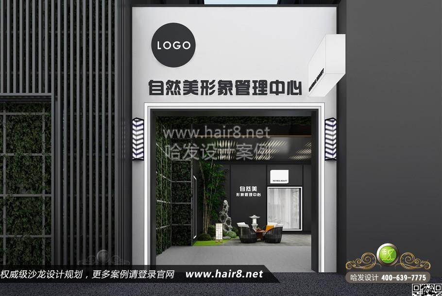 福建省南平市自然美形象管理中心图2