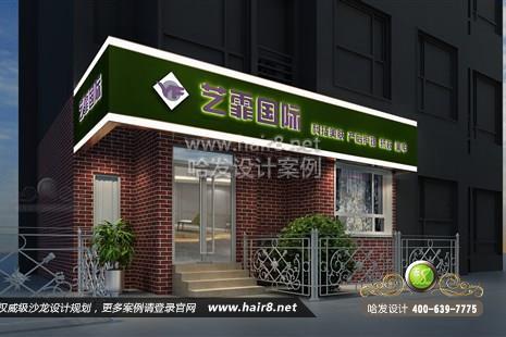 北京市艺霏国际科技美肤场后护理图4