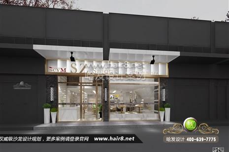 广东省深圳市scym SZ salon护肤造型SPA图3