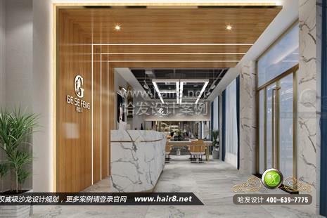 安徽省安庆市GE SE FENG美容美发健康管理图1