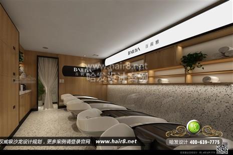 浙江省宁波市百莉雅美容养生和洗造型图2