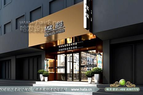 上海市MZ名钻护肤造型图8