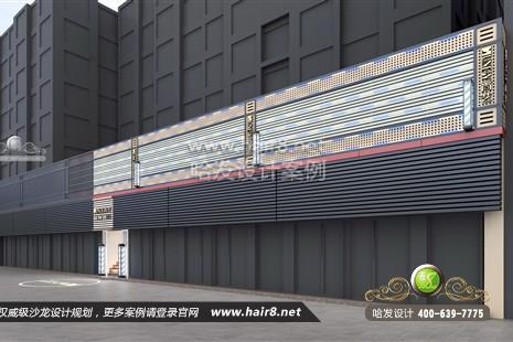 广东省珠海市尚艺美容护肤造型图4