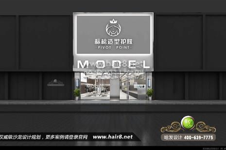 安徽省黄山市标榜造型护肤图7