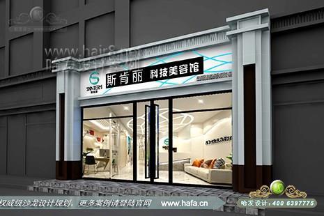北京市斯肯丽科技美容馆图3