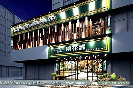 上海市镜花缘美容美发护肤SPA图2