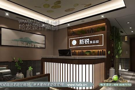 上海市新锐护肤造型图4