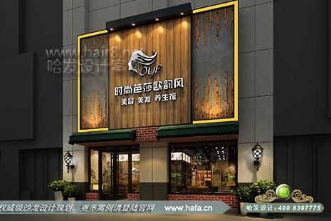 河北省石家庄市时尚芭莎欧韵风美容美发养生馆