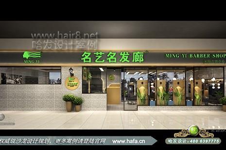广东省深圳市名艺名发廊图3