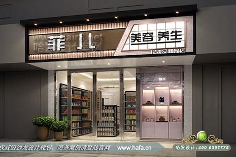 江苏省苏州市昆山菲儿美容养生化妆精品店图3