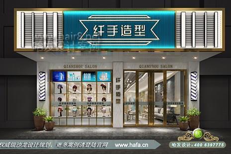 江苏省宜兴市纤手造型图4