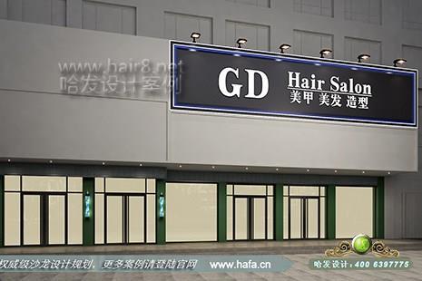 安徽省阜阳市GD HAIR SALON 美甲美发造型图2