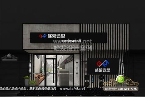 江西省赣州市格慕造型图3