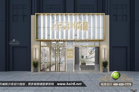 广东省广州市你好时尚造型图4