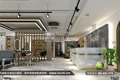 江西省吉安市名匠发艺美容养生造型SPA图1