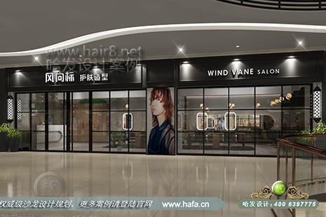 上海市风向标护肤造型图3