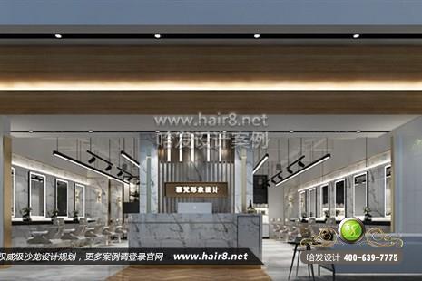 甘肃省兰州市慕梵形象设计图4