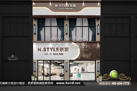 安徽省宣城市N.STYLE奈斯HAIR SALON图7