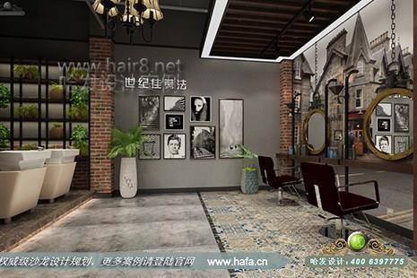 广东省惠州市世纪佳剪法造型护肤养生图1