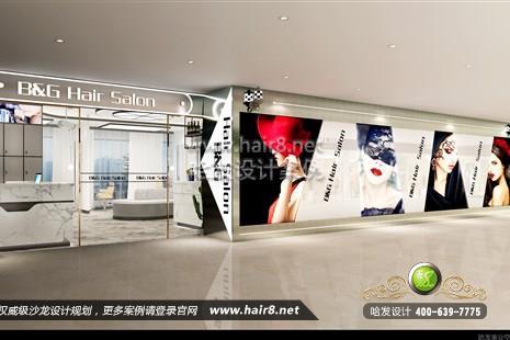江苏省南京市B & G Hair Salon图5