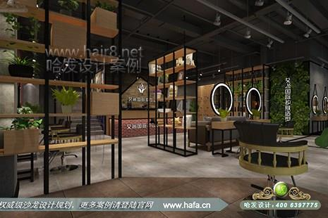 上海市艾尚国际护肤造型 东郊店图1