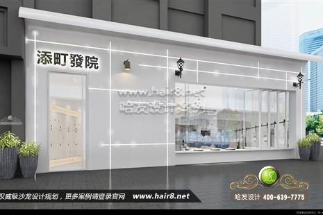 甘肃省兰州市添町发院造型美发烫染图4