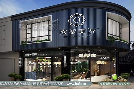 江西省抚州市欧黎美发沙龙图4
