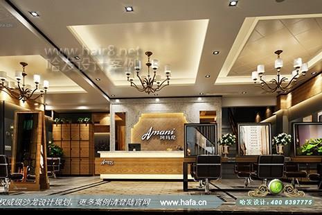 浙江省湖州市长兴阿玛尼护肤造型养生图1