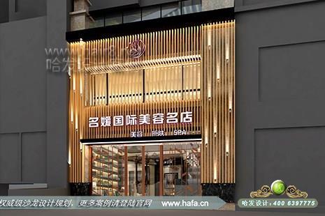 山东省烟台市莱州名媛国际美容名店图6