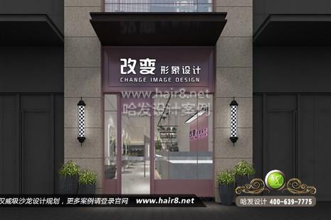 浙江省杭州市改变形象设计图3