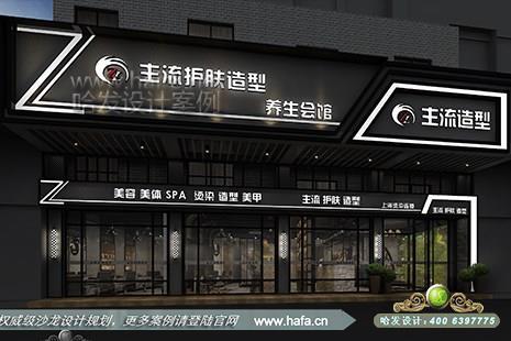 江苏省盐城市射阳主流护肤造型养生会馆图3