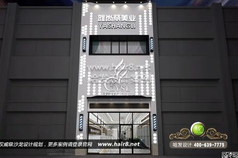 安徽省滁州市雅尚丽美业美容美发护肤SPA图7