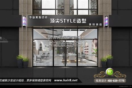 河北省邯郸市顶尖STYLE造型专业美发烫染图4