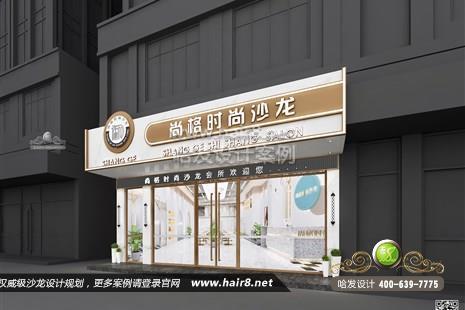 广东省汕尾市尚格时尚沙龙图5