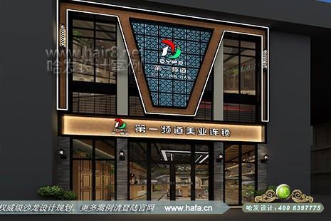 广东省佛山市第一频道美业连锁图4