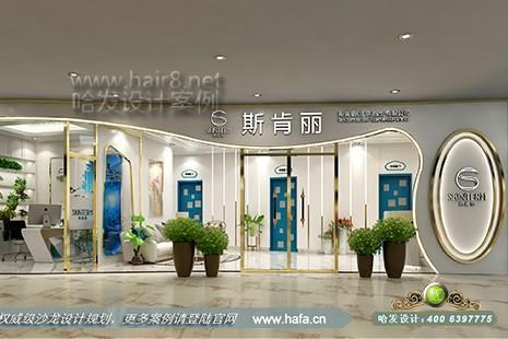 北京市斯肯丽科技美容店图3