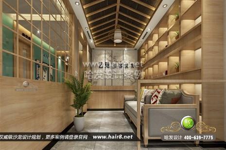 北京市艺苑美容美发沙龙图1