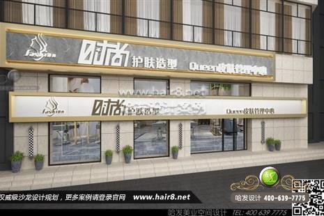 上海市时尚护肤造型Queen皮肤管理中心图5