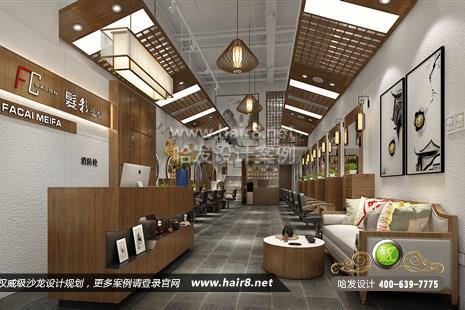 广东省广州市发彩造型图1
