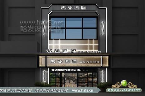 河北省廊坊市秀姿国际造型养生会所图3