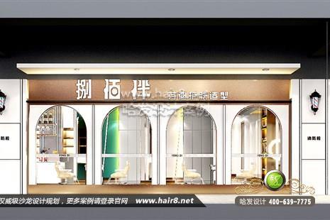 海南省海口市捌佰拌芬迪护肤造型图8