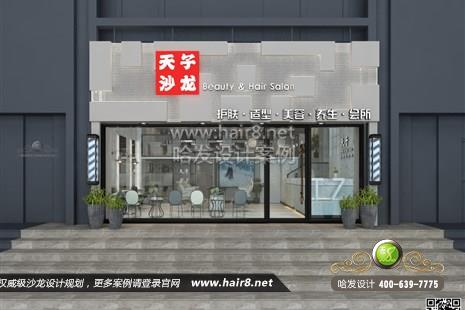 上海市天子沙龙护肤造型美容养生会所图5
