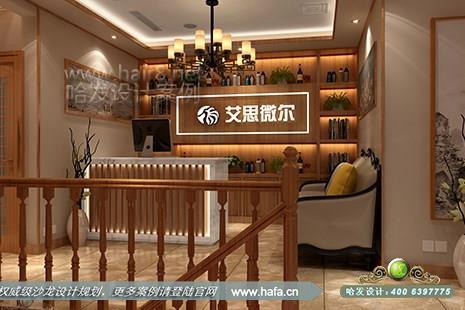 江西省南昌市艾思微尔护肤美容养生图2