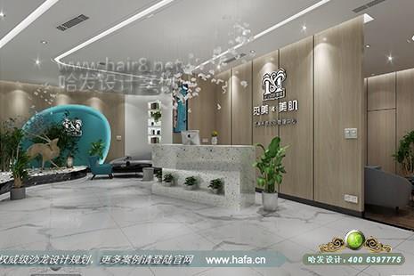 安徽省芜湖市觅美科技皮肤管理中心图1