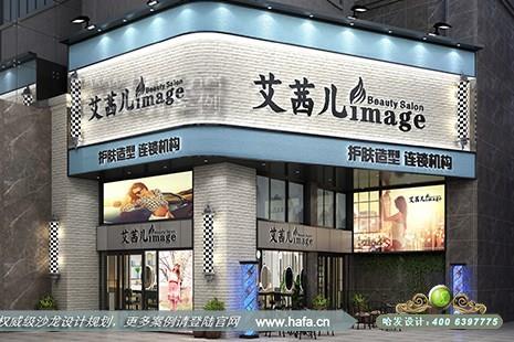 上海市艾茜儿护肤造型图5